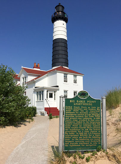 2017-08-20 - ludington lighthouse1